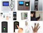安装维修 刷卡指纹密码门禁机改密码 人脸识别门禁锁