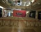 天津展览展会庆典策划 桌椅租赁沙发租赁铁马一米线出租