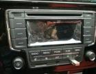 全新大众新车CD机器,自己爱车拆下闲置