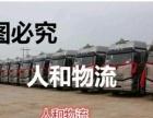 危险品运输--中国危运网