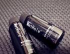 MetRole微分子阻隔精华水、高清视觉液