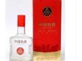 供应五粮液系列酒,中国铁路站车酒,52度
