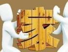 强记专业居民搬家、公司搬家、工厂搬迁、货物运输业务