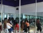 六安戴斯尔国际舞蹈学校全年招收舞蹈教练培训考证