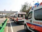 人民医院120救护车出租长途接送病人回家设备齐全