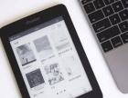 藏书阁|海量免费图书|电子阅读器