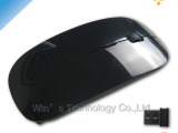 淘多宝 热销2.4G无线苹果鼠标 wireless mouse