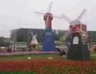荷兰风车出租 荷兰风车制作道具出售价格