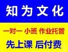 重庆巴南区鱼洞高中补习班 高一1对1补习学校