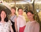 郑州哪有适合家庭亲友聚会春节聚会短租的地方?