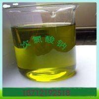 长三角地区次氯酸钠长期低价供应