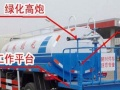 转让 洒水车东风8吨洒水车现货供应