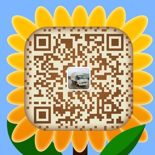 重庆危险品厢式车