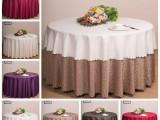 多功能廳桌布臺布會議室桌布桌套定做展會桌布餐廳桌布椅子套