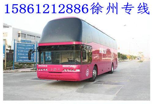 徐州到重庆长途汽车/大巴/汽车专线咨询//158612128