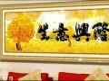 北京盈合盛彩钻石画 艺术精品演绎时尚品味