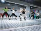 广安爵士舞培训 广安爵士舞培训多少钱 寒假爵士舞培训在哪里