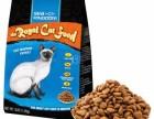 进口澳洲猫粮狗粮清关代理