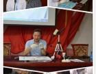 北京微整形培训 北京微整形培训中心 正规微整形培训