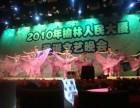 西安北郊汉城湖未央湖成人声乐培训秋季招生