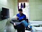 苏州提供24小时居家或医院陪护