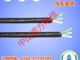 厂家直销欧标橡胶线5防水耐寒耐高温