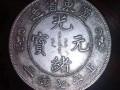 广东艺术品哪里有正规交易?