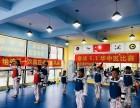 聚中韩跆拳道 备战2018华中区跆拳道比赛