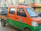 双排城通货运出租车