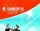 中国平安综合金融保险、投资、银行