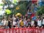 2017杭州企业团建、拓展培训、狼性团队打造