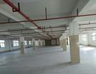 北环科技园 厂房 2400平米