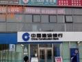 大兴西红门宜家荟聚旁层高6.5米可明火餐饮商铺出售