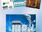 金科高性能磁化净水器