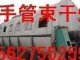 吉安市二手500平方管束干燥机化工厂直销