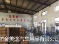 玻璃水防冻液生产设备配套技术免加盟费