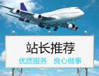 湖北咸宁通城县分分钟实现霸屏推广.宜来特传媒公司