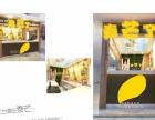 连锁品牌设计,创意方案及制作logo灯箱广告字传单