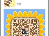青岛暑期吉他培训 李沧周边学吉他 李沧学尤克里里