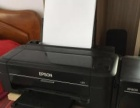 低价出售九九成新爱普生彩色喷墨打印机