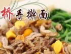 黄山德味源餐饮培训食堂饮品米线面条汤包熟食炒菜培训