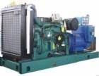 东莞回收玉柴发电机,寮步专业回收发电机组