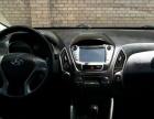现代 ix35 2010款 2.0 自动 两驱精英天窗型GLS车