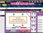 GPK极速梯子游戏平台喜欢的可以看看安全靠谱