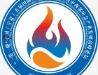 一带一路中国(宁夏)首届国际应急产业博览会