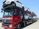 專業杭州汽車托運,物流專線直達 大件物品托運
