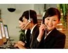 徐州志高空调(各中心-售后服务热线是多少电话?