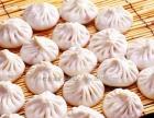 惠州食里飘香包子馒头小笼包培训加盟