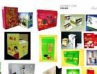 黄梅双木邦和彩印包装有限公司