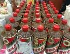 嘉兴 回收茅台酒 及瓶子空瓶价格 多少钱